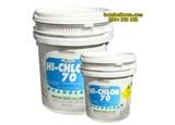 16 chất xử lý nước thải - Nước sản xuất sinh hoạt - Ao nuôi chuyên dụng
